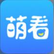 萌看赚钱app官方版 1.0