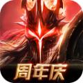 无尽神域手机游戏1.26.1