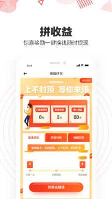 趣种草app官方版1.0.3截图0