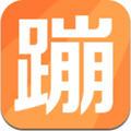 手机蹦蹦app安卓版 v1.0.0最新版