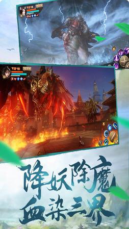 刀剑斗神传官方安卓版1.12.0截图1