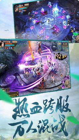 刀剑斗神传官方安卓版1.12.0截图0