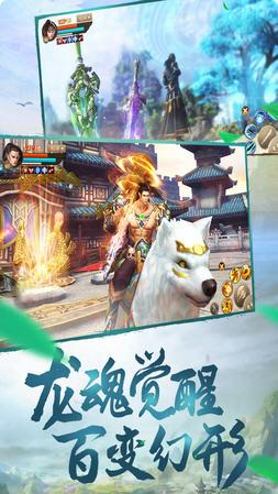 刀剑斗神传官方安卓版1.12.0截图2