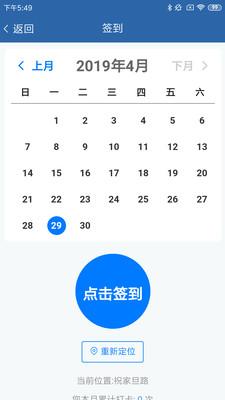 农交安app1.2截图3