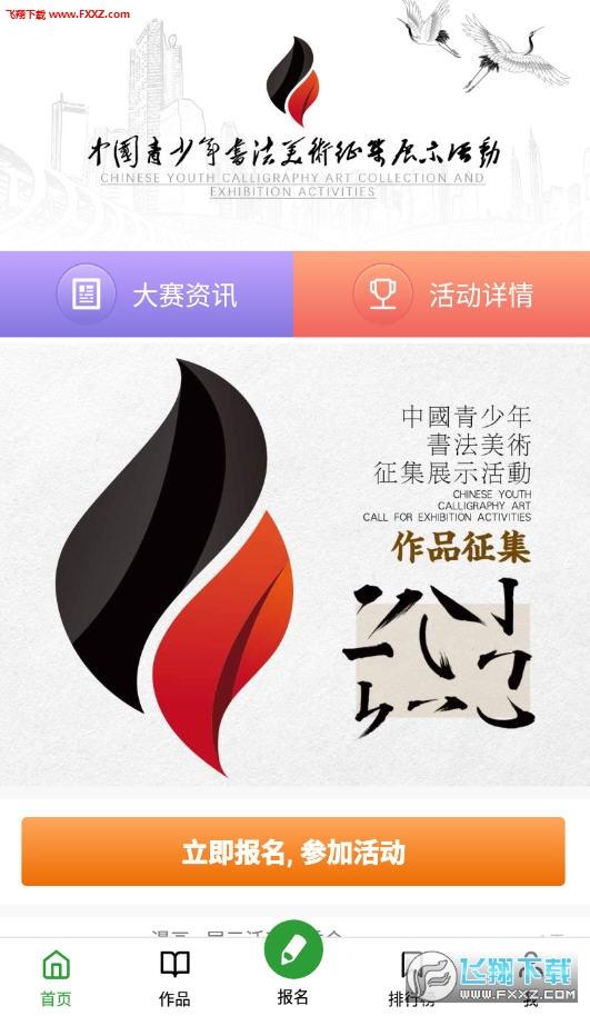 青微在线app