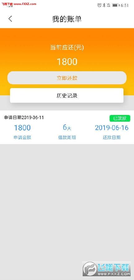 开心有钱app