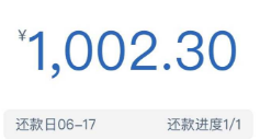 甜蜜钱包app
