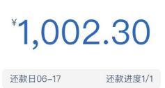 福神贷最新app
