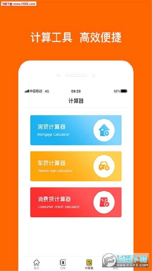 智汇魔方app安卓版