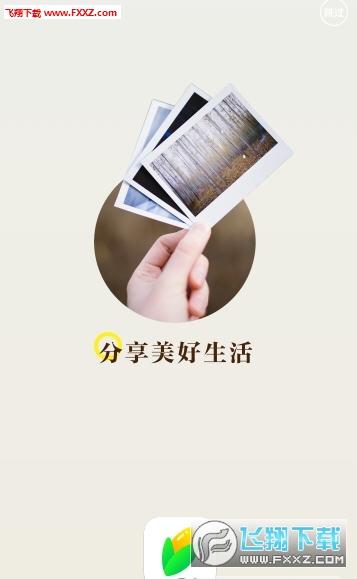 玉米相册app安卓版