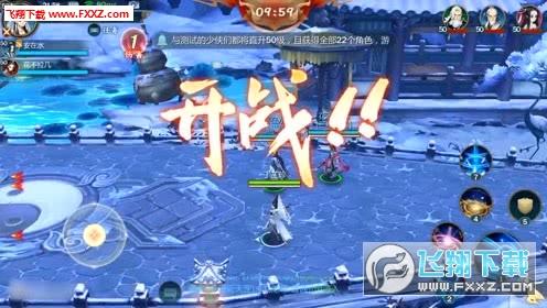 剑网3指尖江湖竞技场怎么打?新手攻略竞技场篇