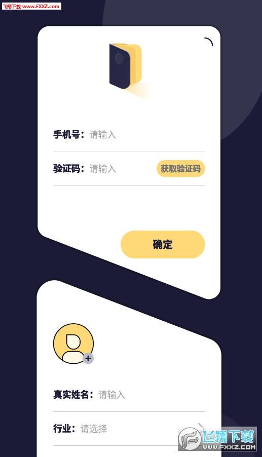 ��app官方版