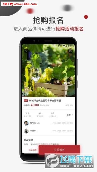 哎呦�app