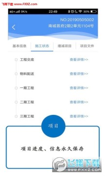 云豚app官方版