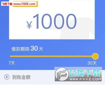清清花app