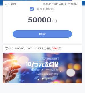 汇保盆app官方版