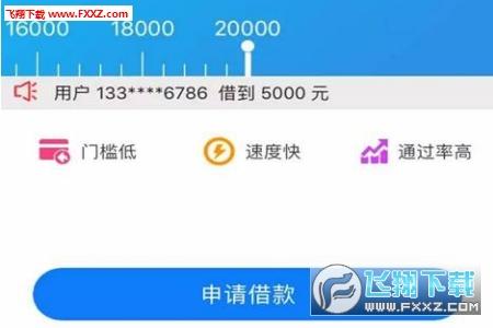六六钱袋app手机版