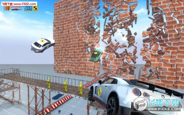 车祸测试模拟手机版
