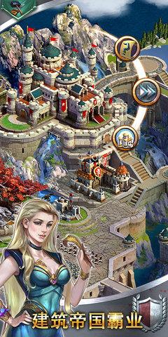 王者文明游戏
