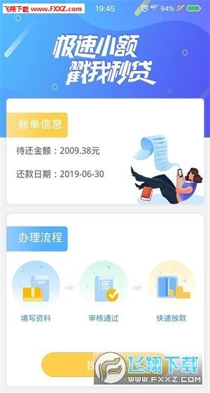 大福星app