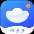 银量多app 1.0