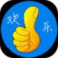 欢乐赞app v0.0.3 安卓版