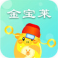 金宝莱贷款app v1.0.1