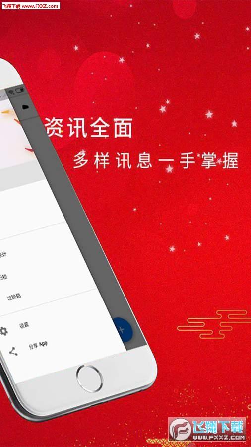 全天计划笔记app安卓版v2.0截图0