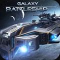 银河战舰无限星域版1.12.70