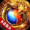 烈火屠龙神途安卓版2.20190528