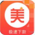 美花花贷款app手机版 1.0