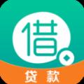 借贷周转app 1.0.0