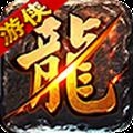 游侠神途安卓版2.20190527