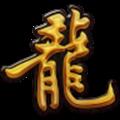 青龙吟神途手机版2.20190513
