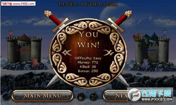 魔幻城堡安卓版5.8截图3
