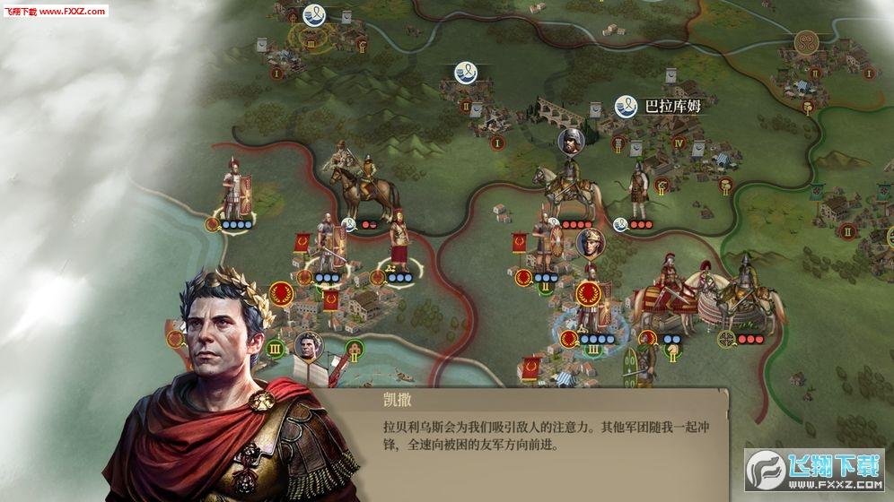 大征服者罗马手游截图2