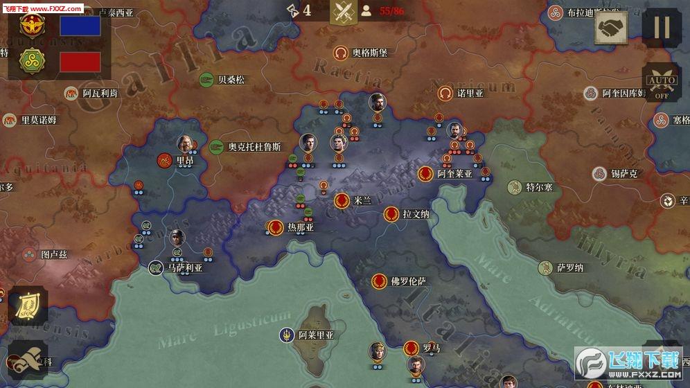 大征服者罗马手游截图3