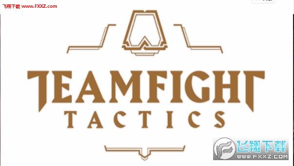 Teamfight Tactics手游v10.3.3071028截图2