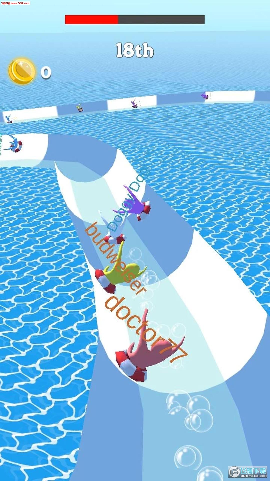 水上乐园大作战安卓版1.0截图2