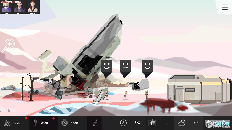 探索飞船安卓版1.5截图0