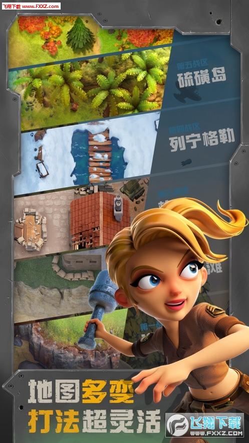 战区英雄iOS版3.0.0截图1