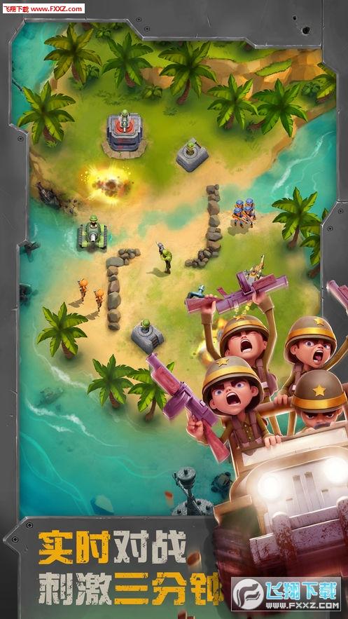 战区英雄iOS版3.0.0截图2