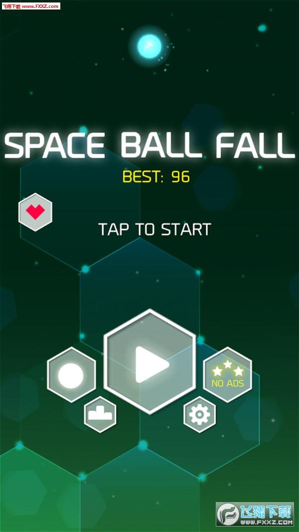 太空球球手游apk1.0.1截图0