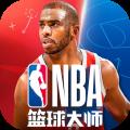 NBA篮球大师九游版 2.2.0