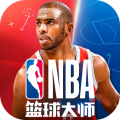 nba篮球大师破解版 2.2.0