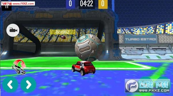 汽车足球赛手游1截图0