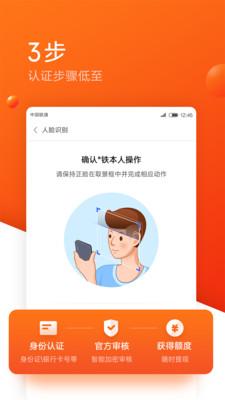 开心有钱appv1.0.0截图1