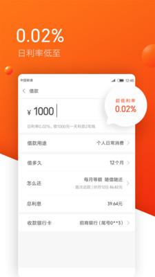 开心有钱appv1.0.0截图2