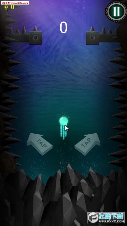 水母的海洋探险手游3.5截图1