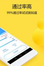 夏天钱包贷款appv1.0.2截图1